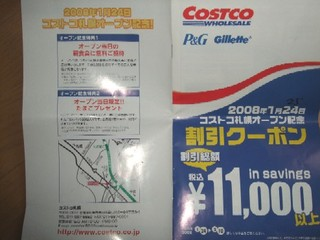 2008_01240016