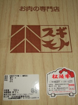 2008_02050036