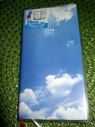 2008_02200045
