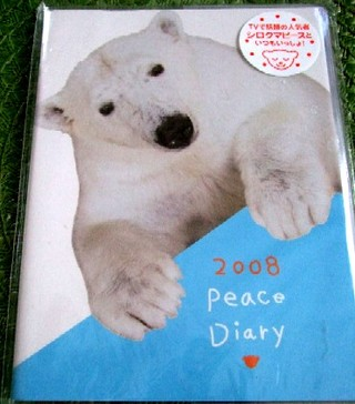 2008_02200065