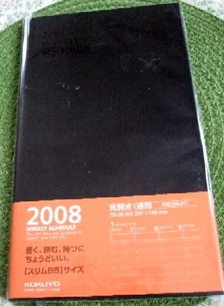 2008_02200074