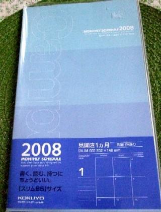 2008_02200076