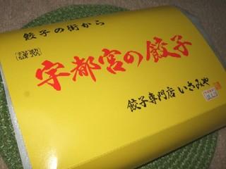 2008_02270031
