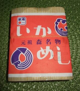 2008_02270032