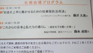 2008_02280009