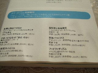 2008_03210050