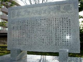 2008_05300016