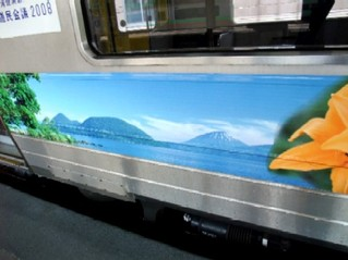 2008_06040015