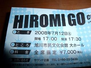 2008_07120039