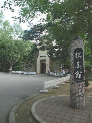2008_07280132