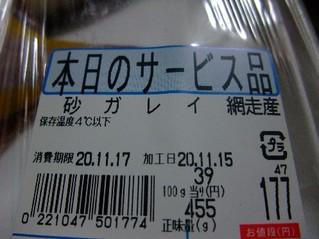 2008_11180002
