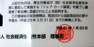 2009_01240021