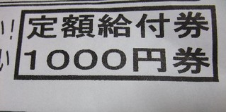 2009_01180004