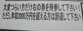 2009_01180005