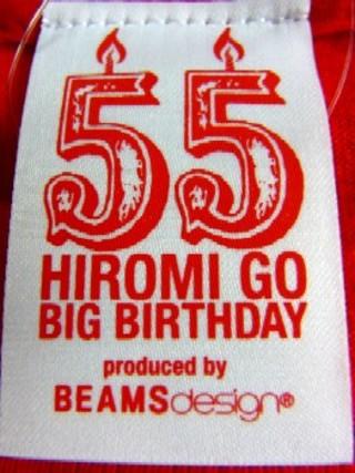Rimg4513